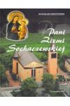 Pani Ziemi Sochaczewskiej, Sochaczew 2007